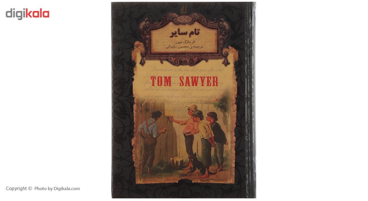 خرید                      کتاب تام سایر اثر مارک توین