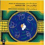 آلبوم موسیقی نرگیس جار - ابوالحسن خوشرو