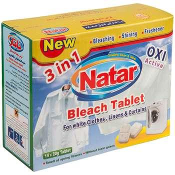 قرص سفیدکننده لباس ناتار مناسب برای لباس های سفید بسته 14 عددی