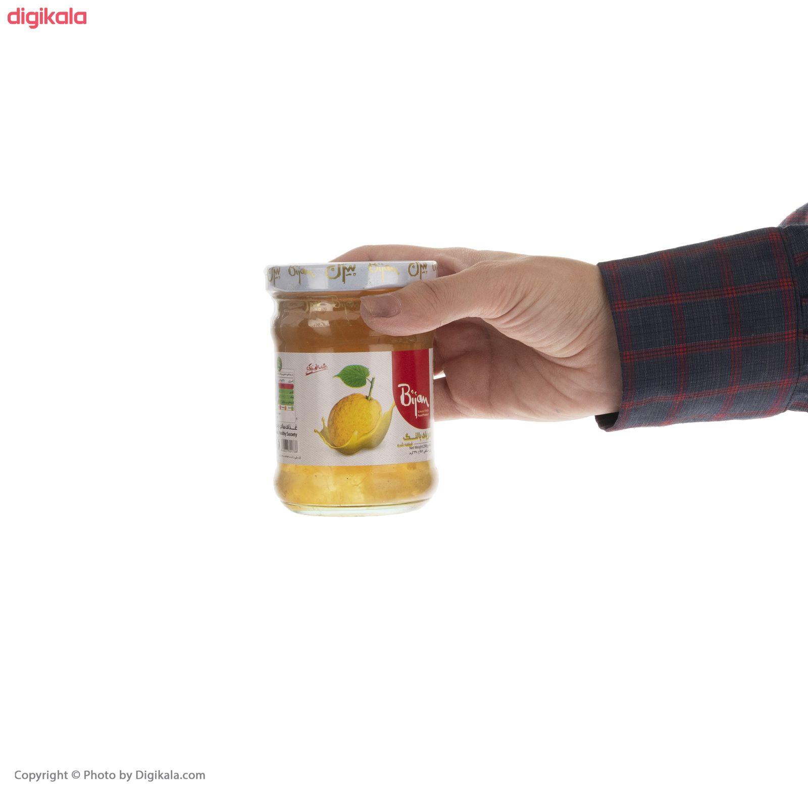 مربا بالنگ بیژن - 290 گرم main 1 3