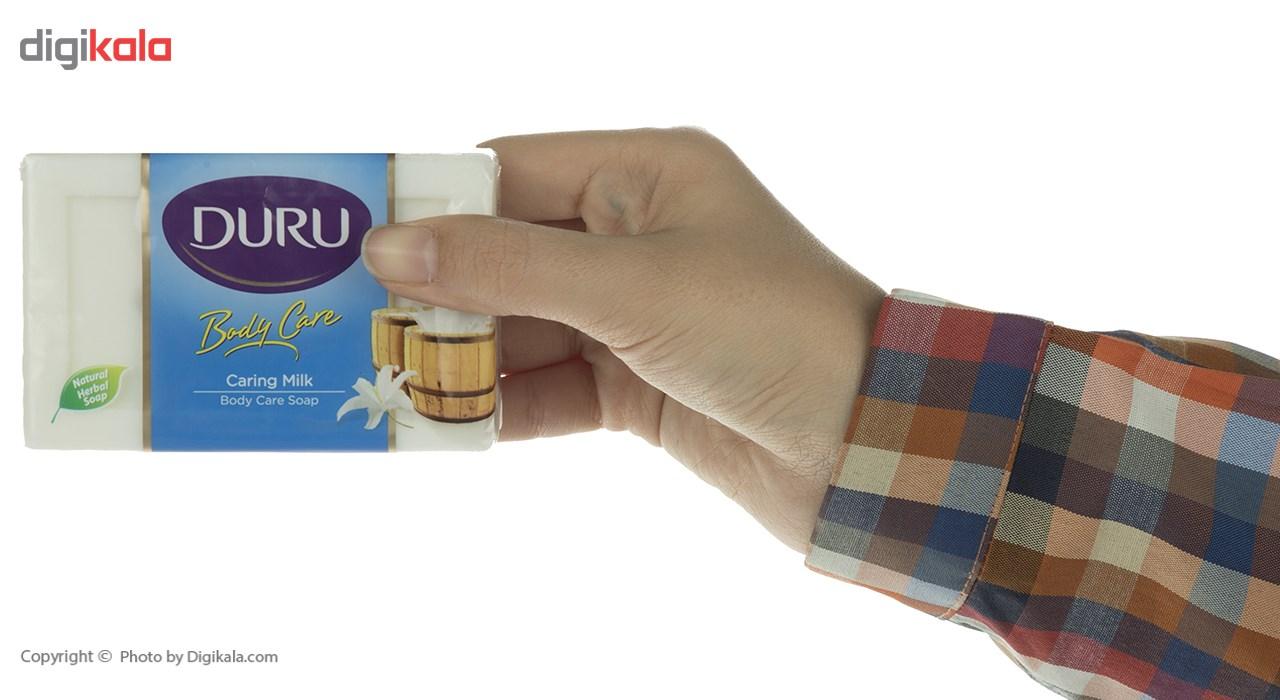 صابون حمام دورو سری Body Care مدل Caring Milk مقدار 180 گرم