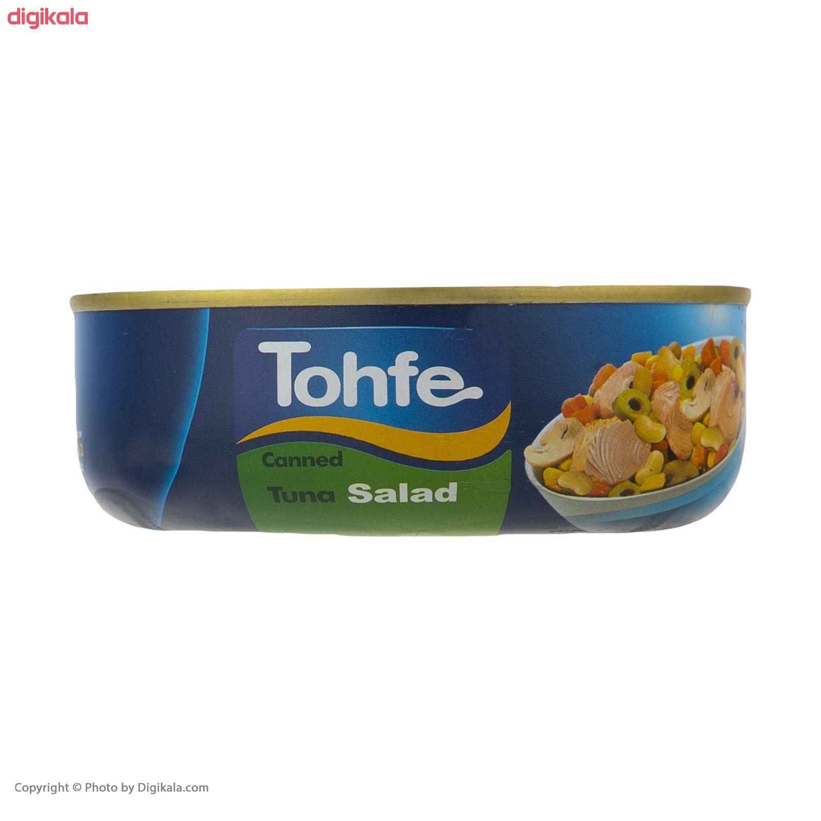 کنسرو سالاد ماهی تون تحفه - 160 گرم main 1 4