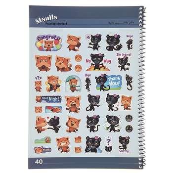 دفتر نقاشی 40 برگ مانیلا طرح روباه و گربه