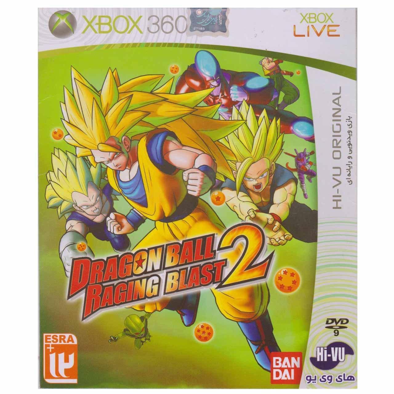 بازیِ Dragon Ball 2 مخصوص ایکس باکس 360
