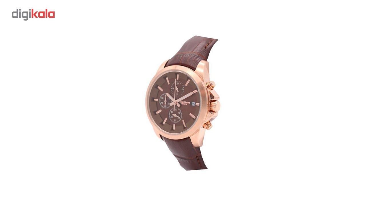 ساعت مچی عقربه ای زنانه اوشن مارین مدل OM-8104G-1