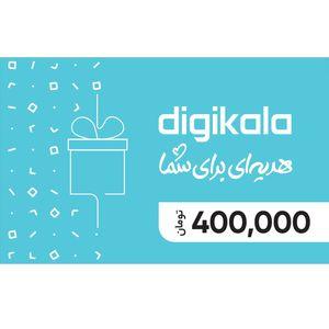 کارت هدیه دیجی کالا به ارزش 400.000 تومان طرح مهربانی