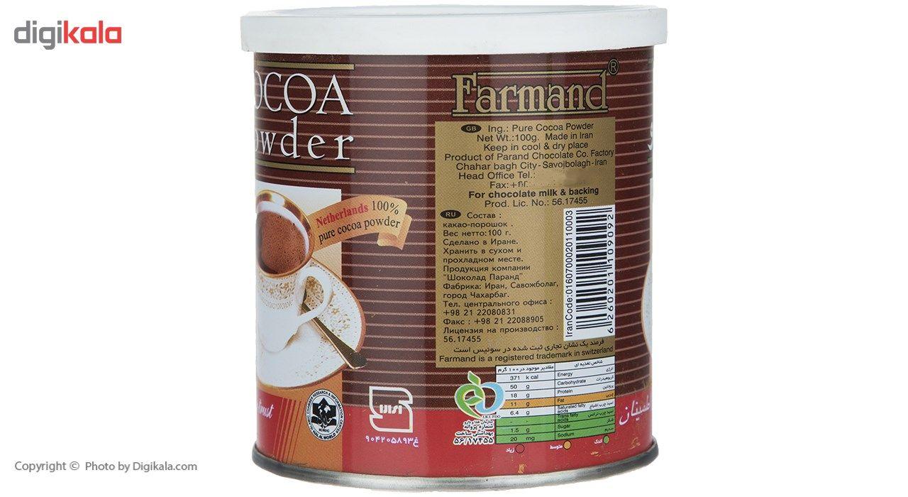 پودر کاکائو فرمند مقدار 100 گرم main 1 2