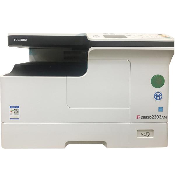 دستگاه کپی توشیبا مدل e-STUDIO 2303AM