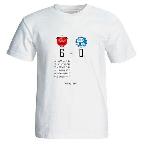 تی شرت نگار ایرانی طرح B7