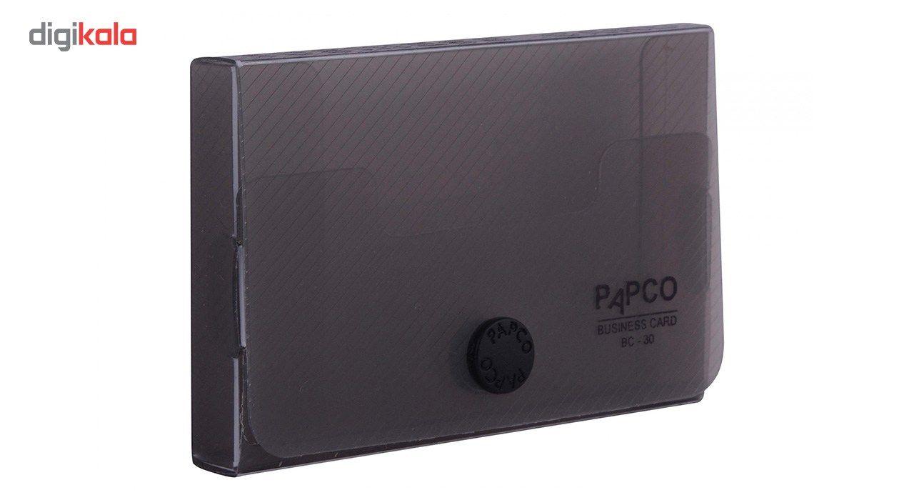 نگهدارنده کارت ویزیت پاپکو کد BC-30 main 1 1