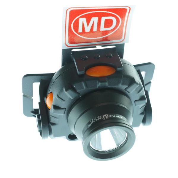 چراغ پیشانی هد لایت ام دی مدل MD2000