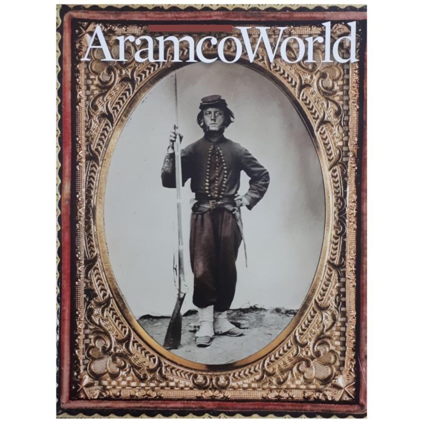 مجله جهان آرامكو آوريل 2017