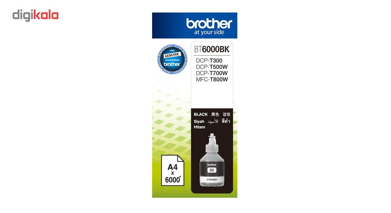 قیمت                      جوهر مشکی مخزن برادر مدل BT6000BK
