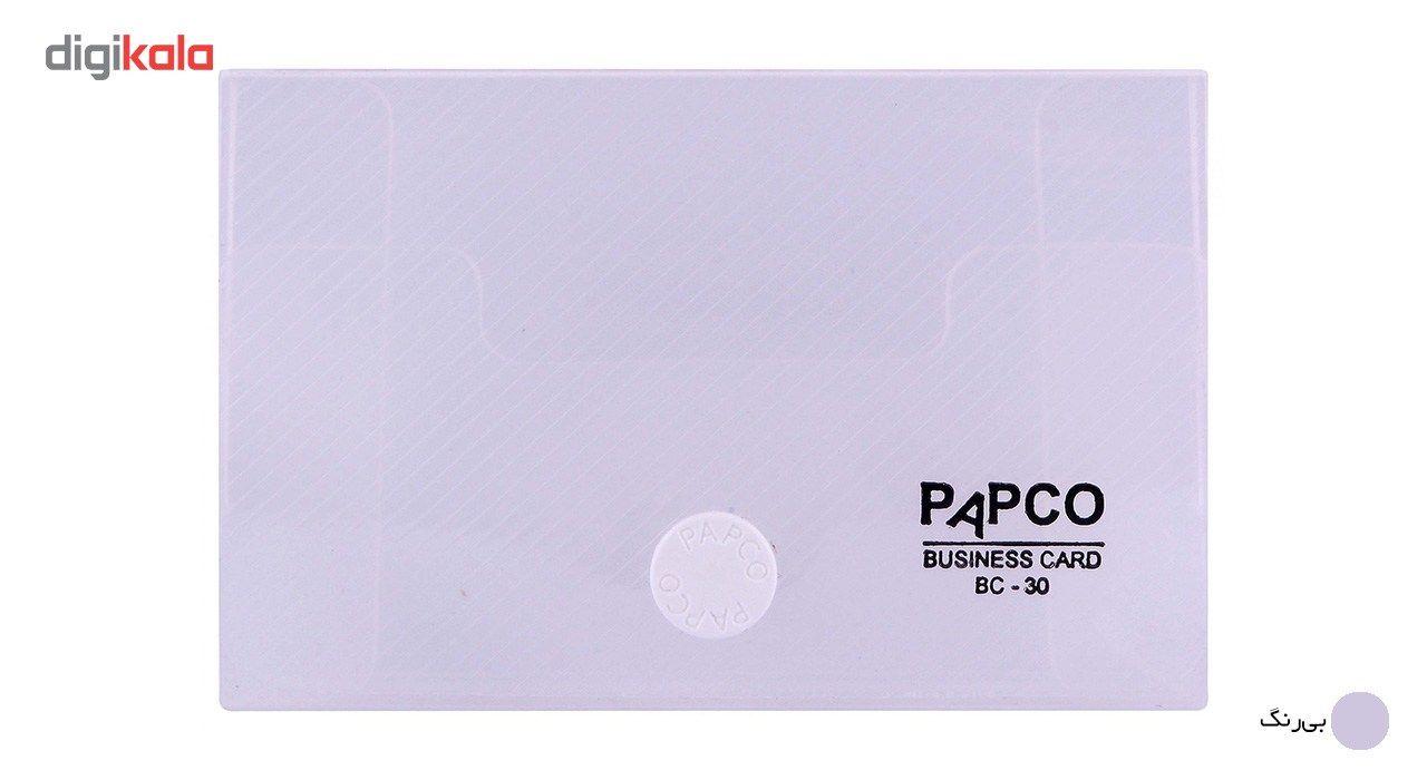 نگهدارنده کارت ویزیت پاپکو کد BC-30 main 1 2