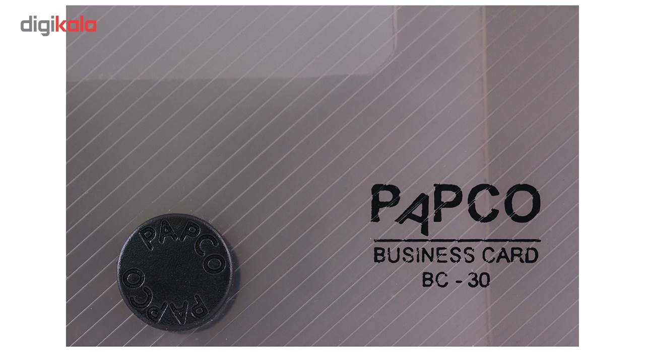 نگهدارنده کارت ویزیت پاپکو کد BC-30 main 1 5