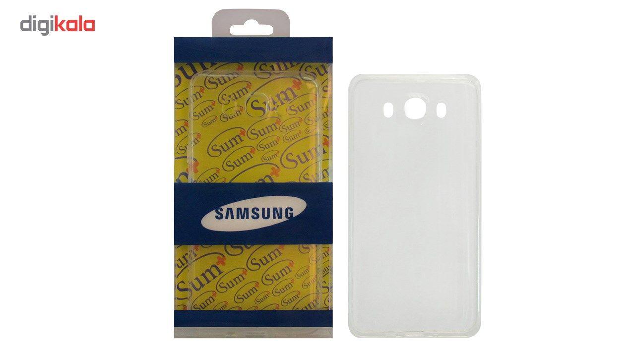 کاور گوشی ژله ای مناسب برای گوشی موبایل سامسونگ J1 main 1 1