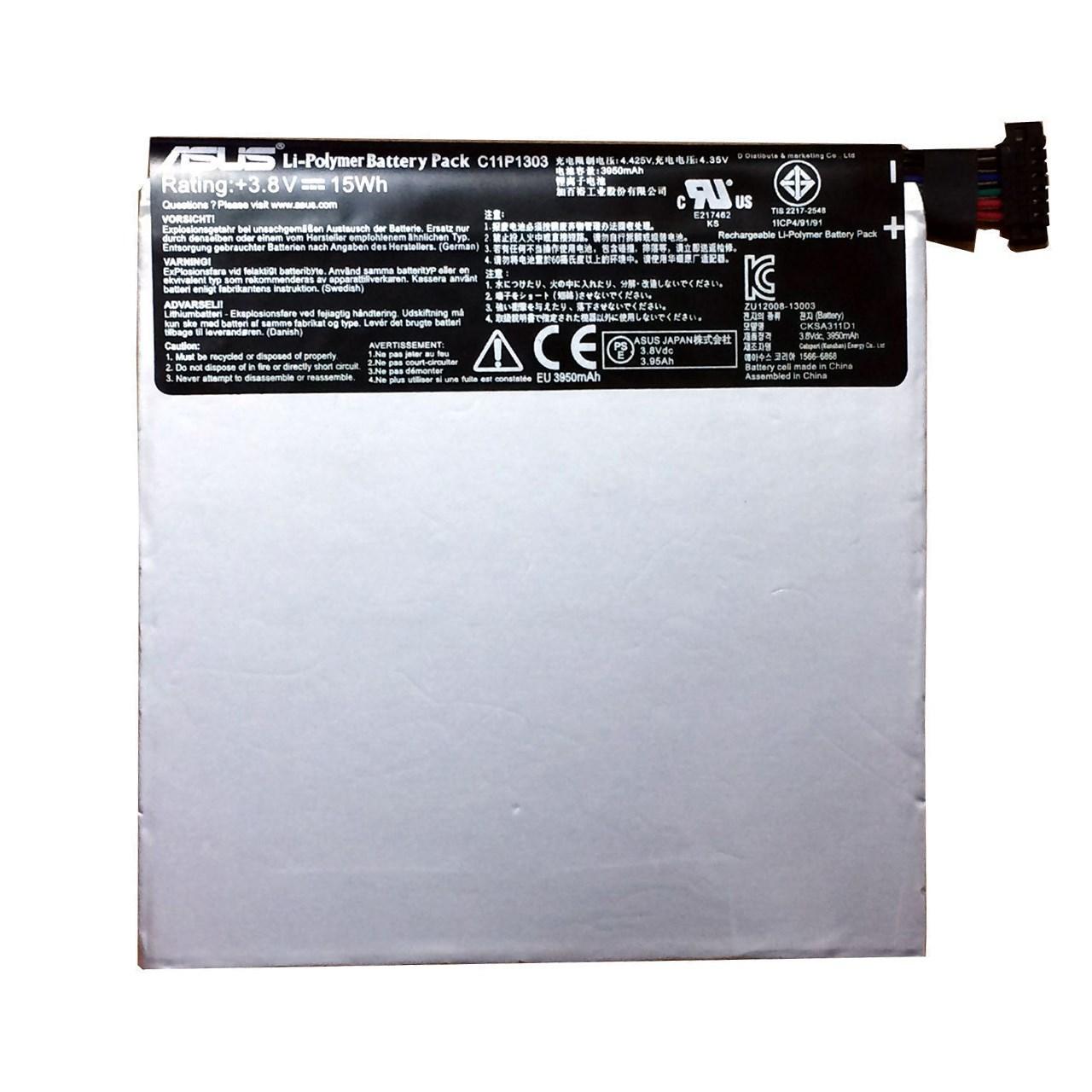 باتری تبلت مدل C11P1303 مناسب برای تبلت Google Nexus 7 LTE 2nd Generation