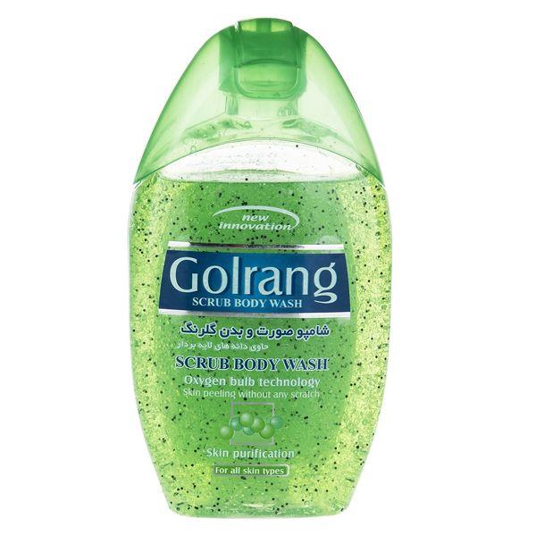 شامپو بدن گلرنگ مدل Scrub Green مقدار 280 گرم