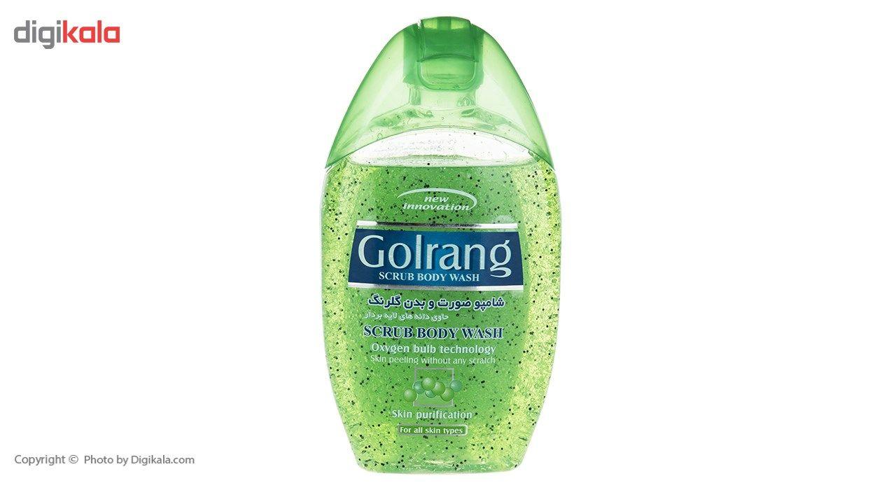 شامپو بدن گلرنگ مدل Scrub Green مقدار 280 گرم main 1 1