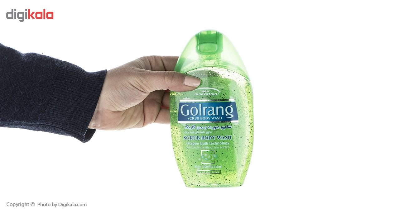 شامپو بدن گلرنگ مدل Scrub Green مقدار 280 گرم main 1 4