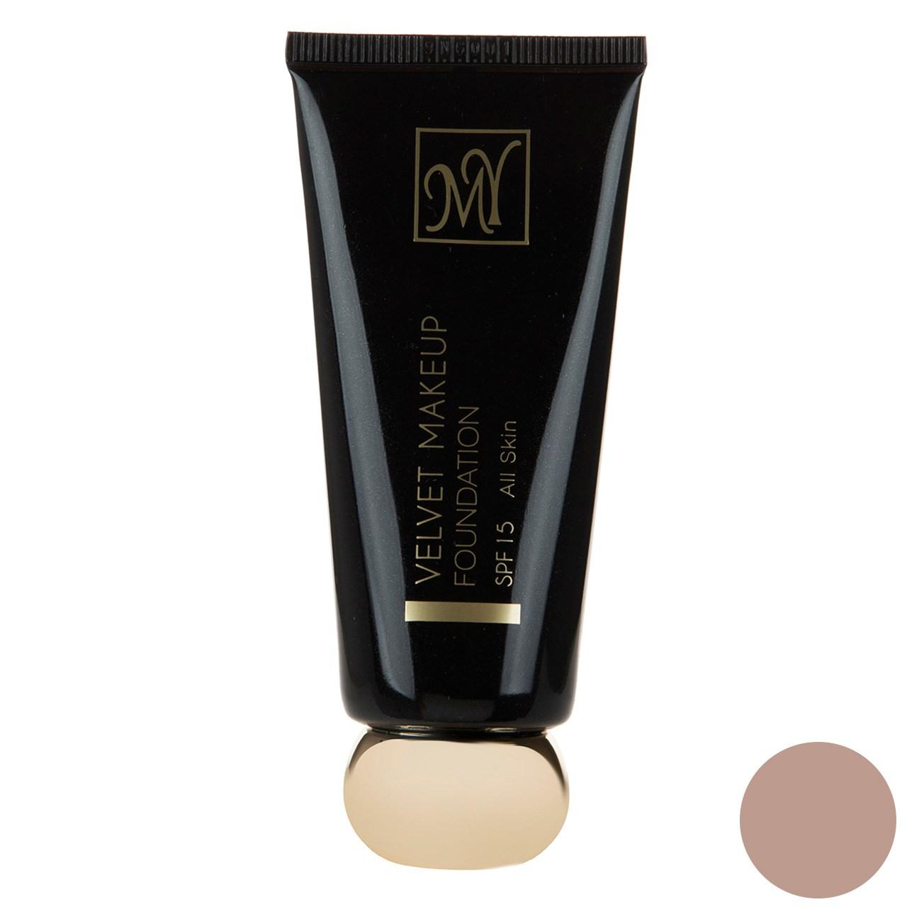 قیمت کرم پودر مای سری Black Diamond مدل Velvet Makeup شماره 02