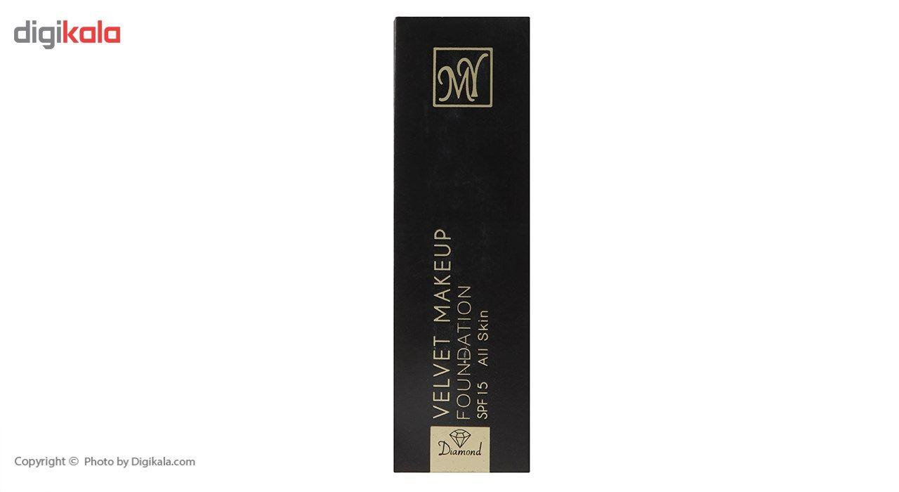 کرم پودر مای سری Black Diamond مدل Velvet Makeup شماره 02 main 1 3