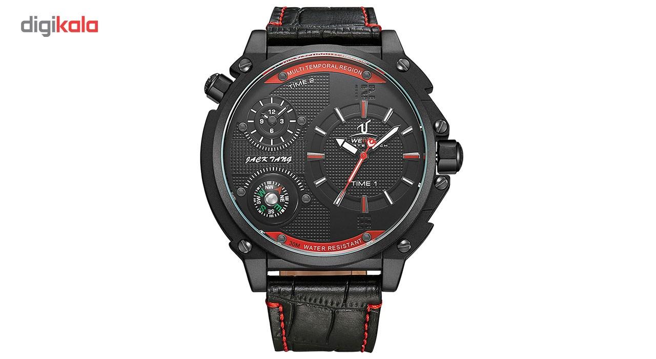 ساعت مچی عقربه ای مردانه وید مدل UV1507-7