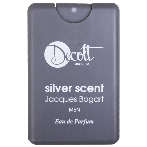 عطر جیبی مردانه دکلت رایحه Silver Scent Jacques Bogart حجم 20 میلی لیتر