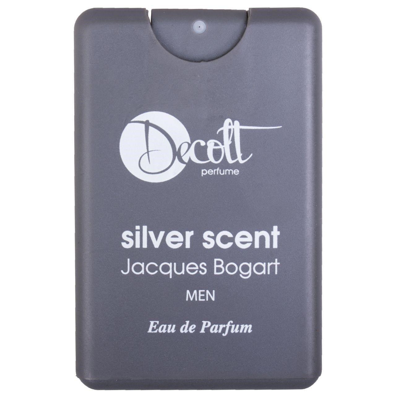 عطر جیبی مردانه دکلت رایحه Silver Scent Jacques Bogart حجم 20 میلی لیتر -  - 1