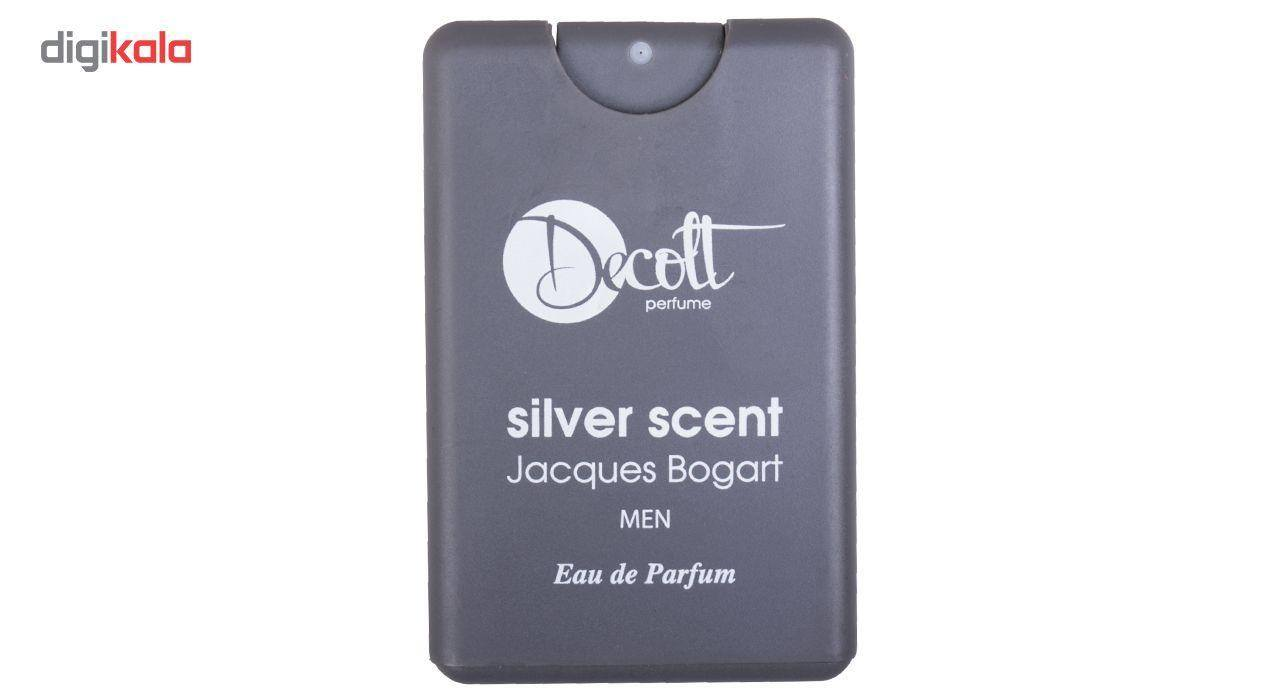 عطر جیبی مردانه دکلت رایحه Silver Scent Jacques Bogart حجم 20 میلی لیتر -  - 3