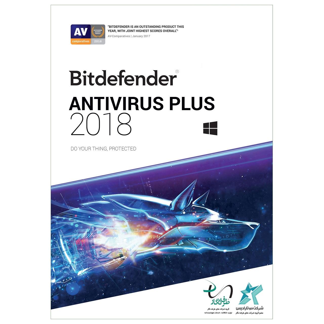 آنتی ویروس بیت دیفندر پلاس 2018 1 کاربر 1 ساله