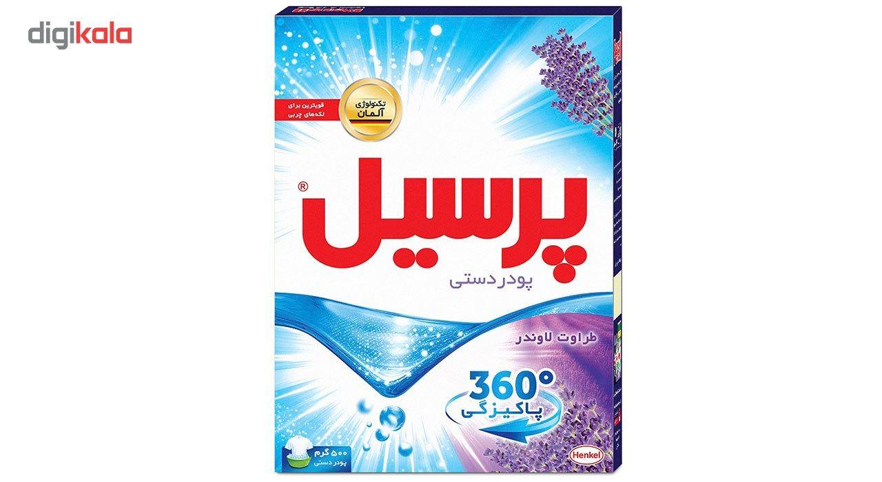 پودر لباسشویی دستی پرسیل مدل Lavender 360 Cleanliness مقدار 500 گرم main 1 1