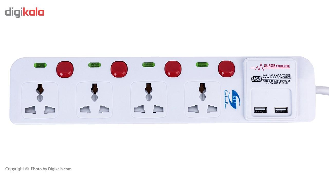 چندراهی برق سی آی ای مدل U4A-S