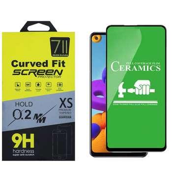 محافظ صفحه نمایش سون الون مدل CM-711 مناسب برای گوشی موبایل سامسونگ Galaxy A21s