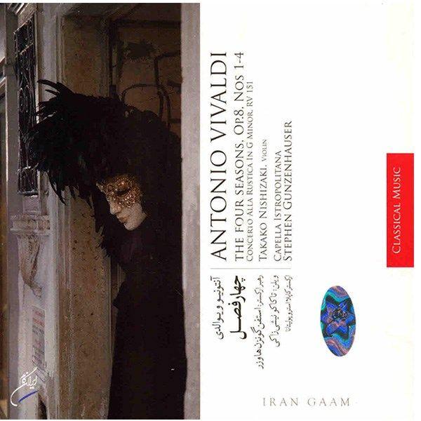 آلبوم موسیقی چهار فصل - آنتونیو ویوالدی