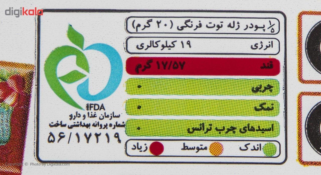 پودر ژله توت فرنگی کوپا مقدار 100 گرم main 1 3