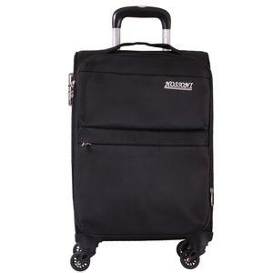 چمدان هوسنی مدل 1-28-4-8018