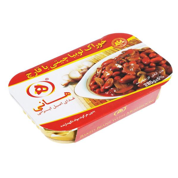 خوراک لوبیا چیتی با قارچ هانی مقدار 285 گرم