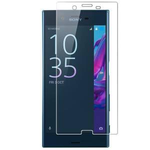 محافظ صفحه نمایش واته مدل Tempered Glass مناسب برای گوشی موبایل سونی XZ PREMIUM