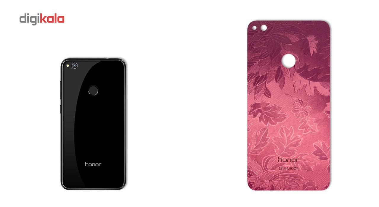 برچسب پوششی ماهوت مدل Wild-flower Texture مناسب برای گوشی  Huawei Honor 8 Lite main 1 2