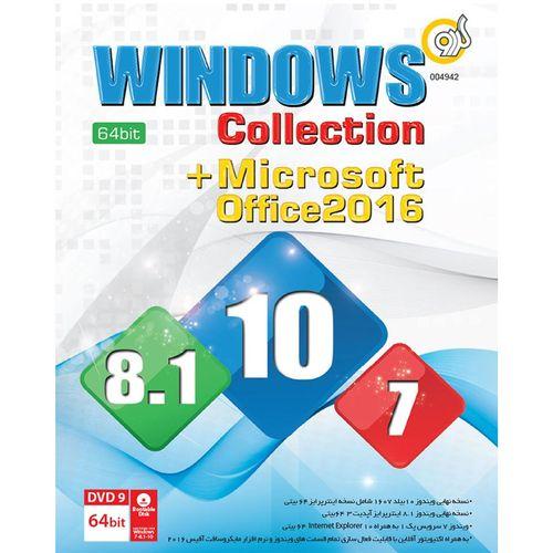 مجموعه سیستم عامل ویندوز نشر گردو