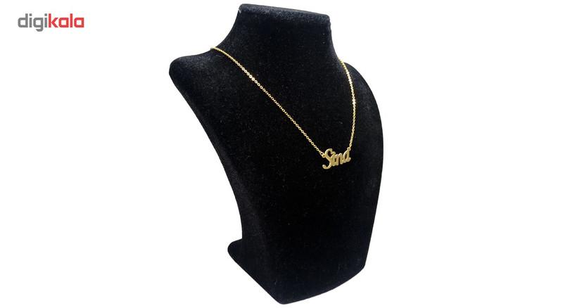 گردنبند آی جواهر طرح نام سینا انگلیسی کد 1100107GE
