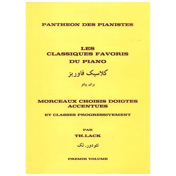خرید                      کتاب کلاسیک فاوریز برای پیانو اثر تئودور لک