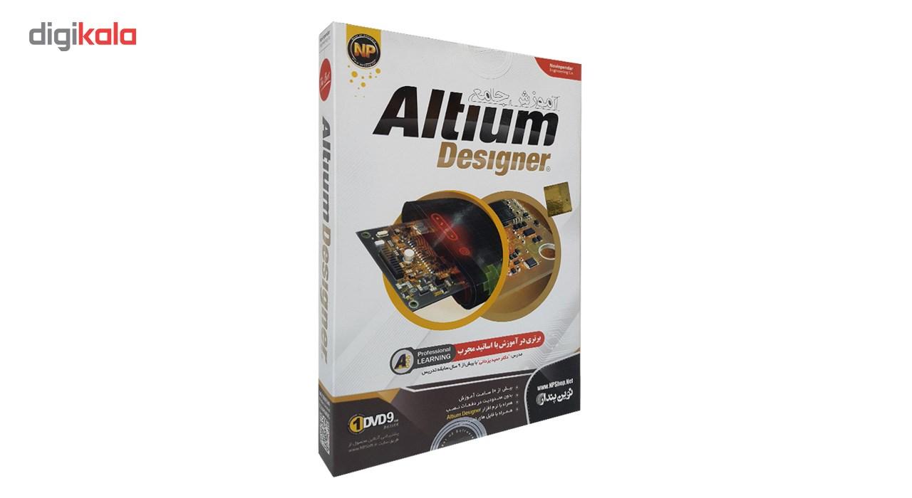 آموزش نرم افزار آلتیوم دیزاینر نشر نوین پندار
