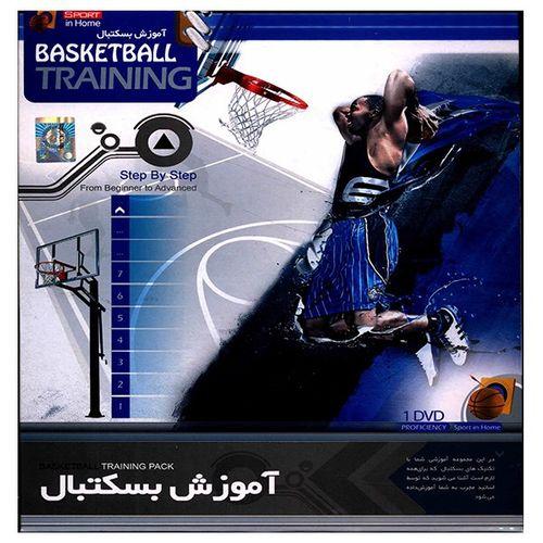 آموزش تصویری بسکتبال نشر پانا