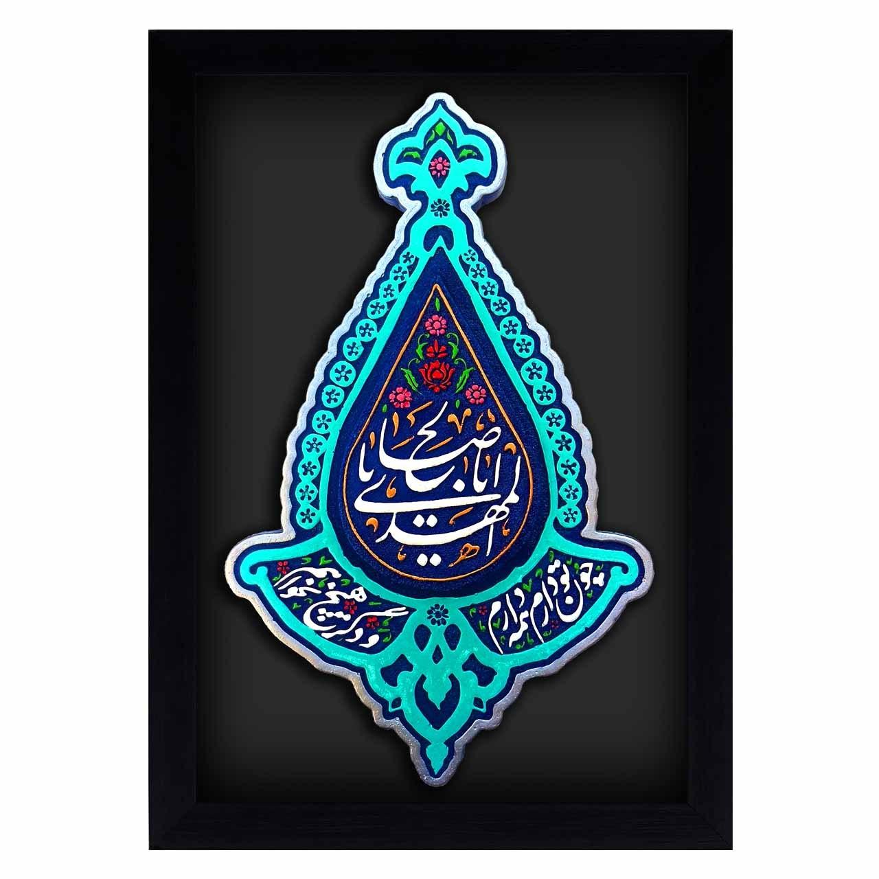 خرید                      کتیبه نقش برجسته لوح هنر طرح  یا اباصالح المهدی کد 157