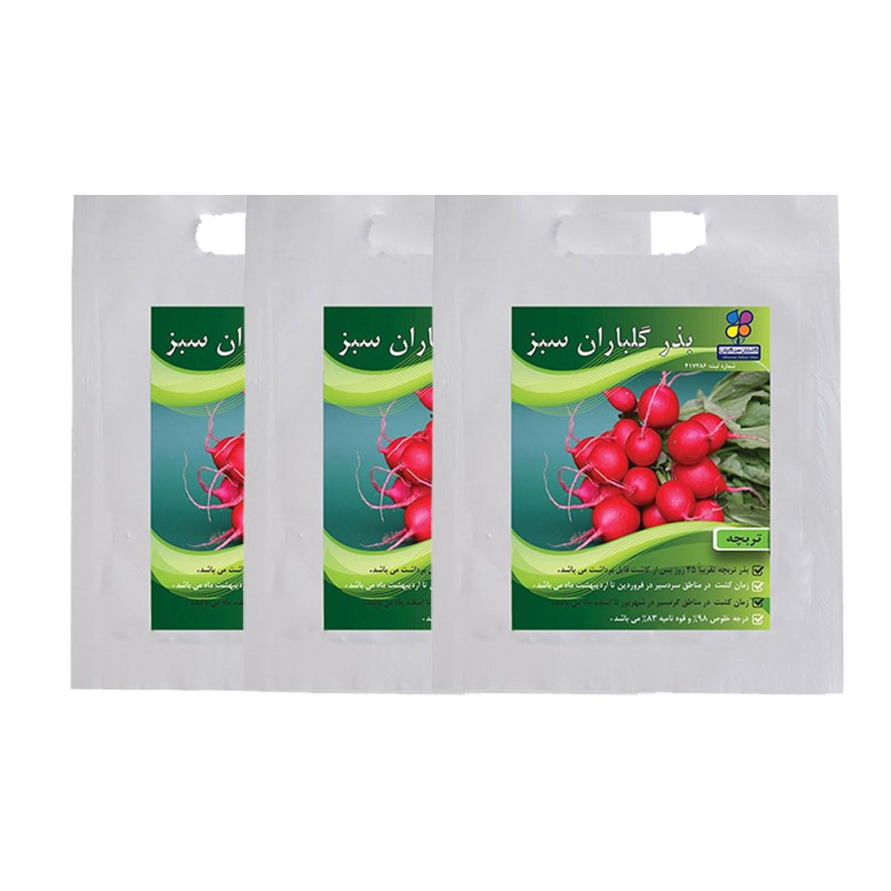مجموعه بذر تربچه گلباران سبز بسته 3 عددی