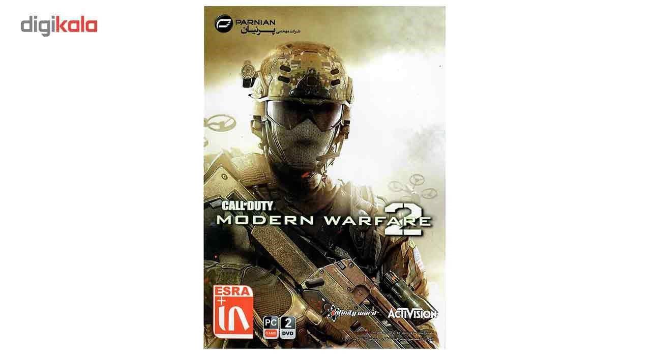 بازی Call of Duty Modern Warfare 2 مخصوص PC main 1 1