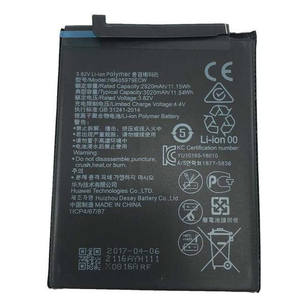 باتری گوشی موبایل هوآوی مدل HB405979ECW مناسب برای گوشی NOVA