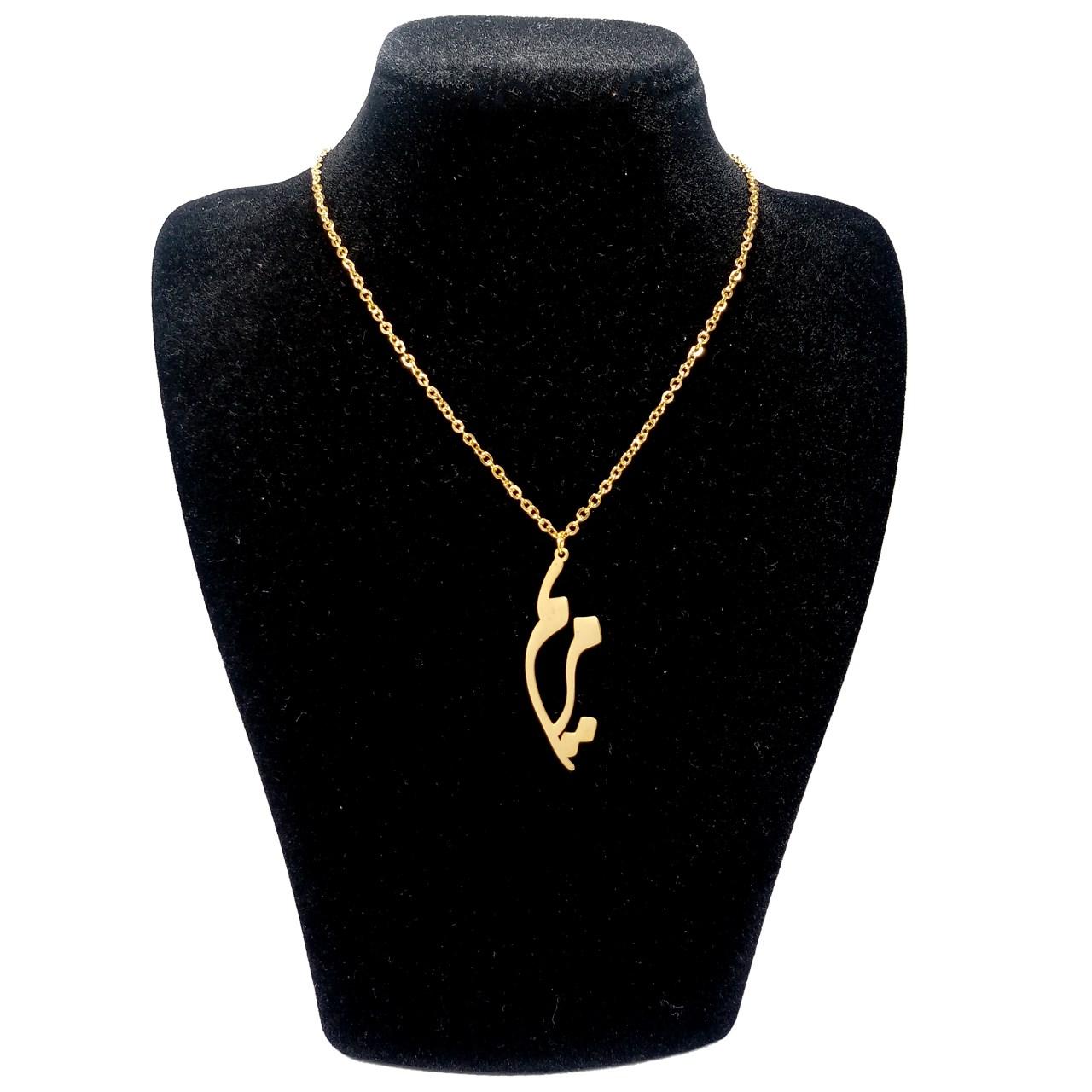 قیمت گردنبند آی جواهر طرح اسم مریم کد 1100107GE